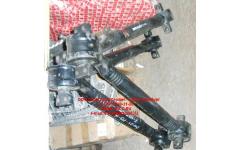 Штанга реактивная V-образная SH F3000