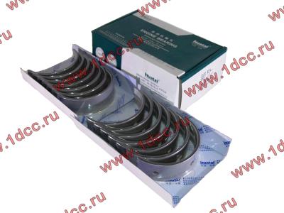 Вкладыши коренные ремонтные +0,25 (14шт) H2/H3 HOWO (ХОВО) VG1500010046 фото 1 Архангельск