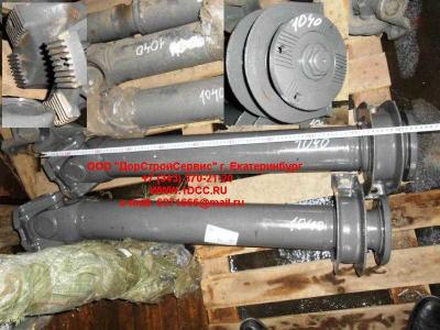 Вал карданный основной с подвесным L-1040,d-180, 4 отв H2/H3 HOWO (ХОВО) AZ9112311040 фото 1 Архангельск