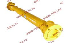 Вал карданный передний XCMG LW300F фото Архангельск