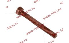 Болт M10х90 выпускного коллектора H фото Архангельск