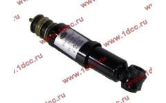 Амортизатор кабины передний F для самосвалов фото Архангельск