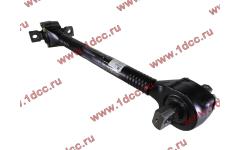 Штанга реактивная изогнутая ROSTAR H2/H3/SH фото Архангельск
