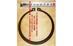 Кольцо стопорное наружнее d- H фото Архангельск