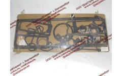 Комплект прокладок на двигатель Yuchai YC6108/YC6B125 фото Архангельск