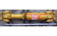 Вал карданный CDM 833 (302100d) ГМП-КПП фото Архангельск
