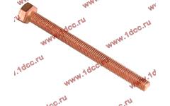Болт M10х120 выпускного коллектора WD615 фото Архангельск