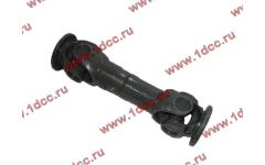 Вал карданный межосевой L-610, d-165 , 8 отв. H2/H3