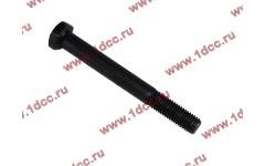 Болт M10х95 крепления скобы переднего стабилизатора H2/H3