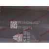Амортизатор кабины (не регулируемый) задний H2/H3/SH HOWO (ХОВО) WG1642430285 фото 3 Архангельск