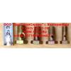 Болт пустотелый М14х1,5 (штуцер топливный) H HOWO (ХОВО) 90003962612 фото 2 Архангельск