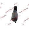 Выключатель стоп-сигнала (лягушка) H HOWO (ХОВО) WG9719582007 фото 2 Архангельск