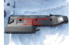 Воздухозаборник за кабину SH F3000 фото Архангельск