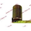 Втулка металлическая стойки заднего стабилизатора (для фторопластовых втулок) H2/H3 HOWO (ХОВО) 199100680037 фото 2 Архангельск