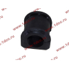 Втулка резиновая для переднего стабилизатора (к балке моста) H2/H3 HOWO (ХОВО) 199100680068 фото 3 Архангельск