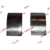 Вкладыши шатунные стандарт +0.00 (12шт) H2/H3 HOWO (ХОВО) VG1560030034/33 фото 4 Архангельск